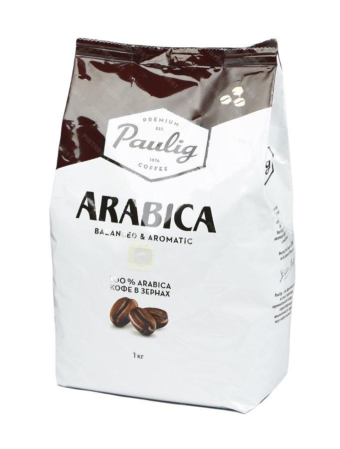 Arabica кофе в зернах 1 кг Paulig